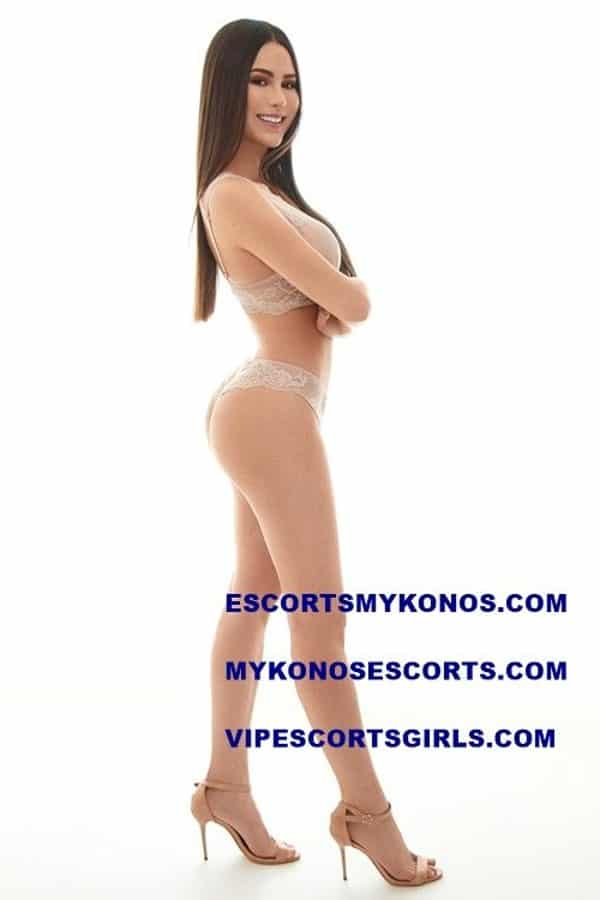 Beatriz - Brazilian Escort in Athens